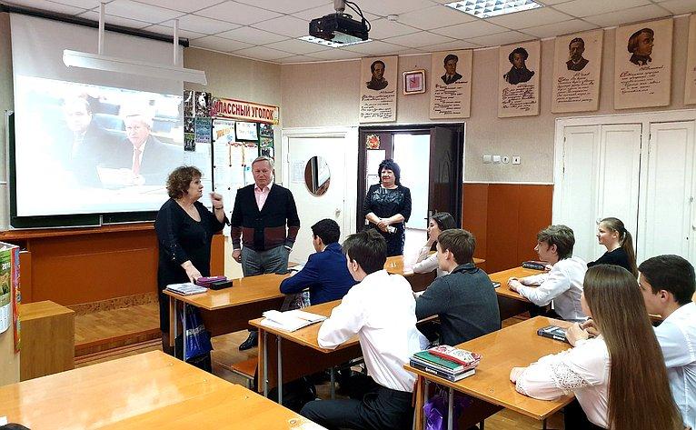 Михаил Афанасов посетил школу №1 встанице Ессентукской