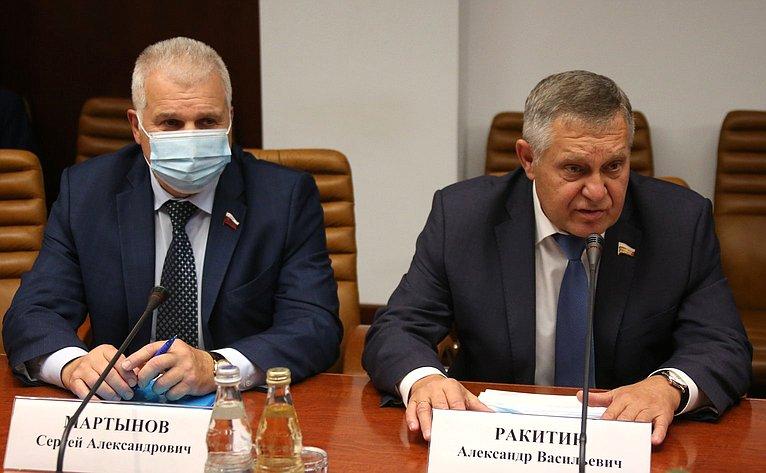 Сергей Мартынов иАлександр Ракитин