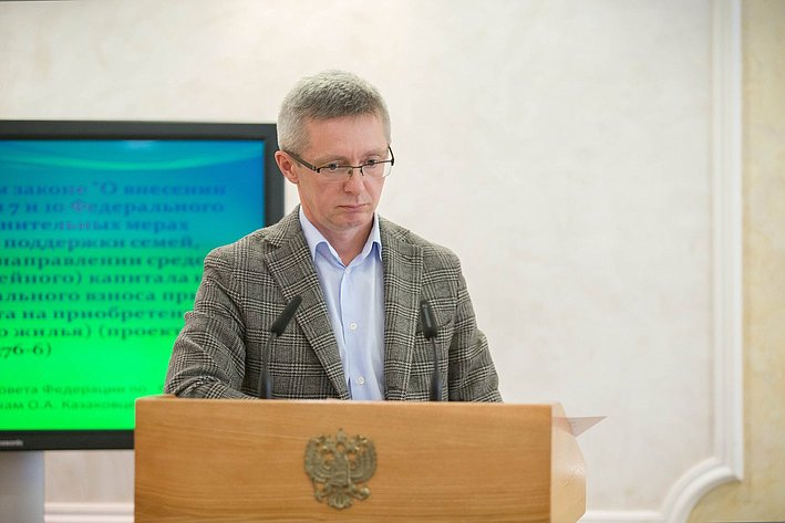О. Казаковцев Заседание Комитета СФ по бюджету и финансовым рынкам