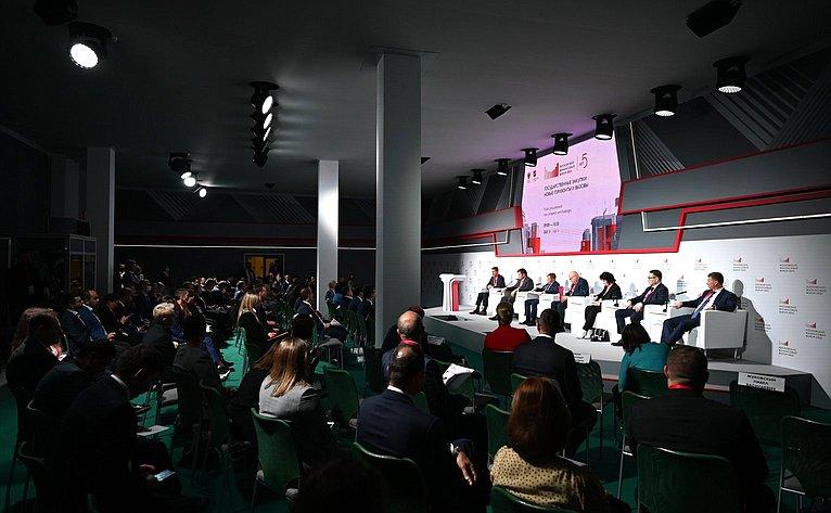 Николай Журавлев принял участие вМосковском финансовом форуме-2021