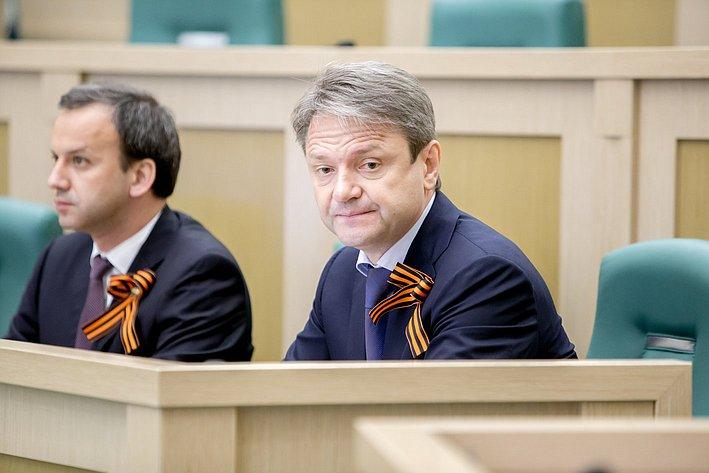 373-е Заседание Совета Федерации Дворкович и Ткачев