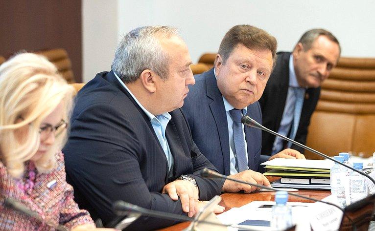 Совещание «Обучастии Федерального агентства поделам молодежи вреализации государственной программы «Патриотическое воспитание граждан РФ на2016–2020гг.»