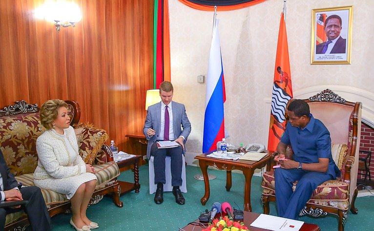 Встреча В. Матвиенко сПрезидентом Замбии