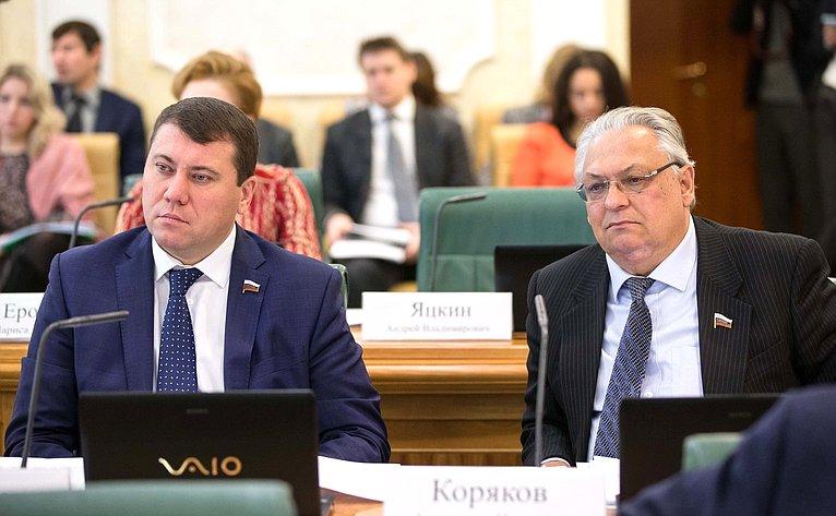 Иван Абрамов иАлександр Коряков