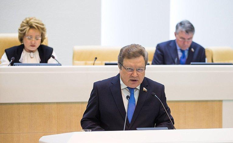 Е. Серебренников на386-м заседании Совета Федерации