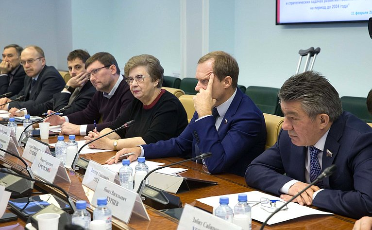 Совещание Комитета СФ поРегламенту иорганизации парламентской деятельности