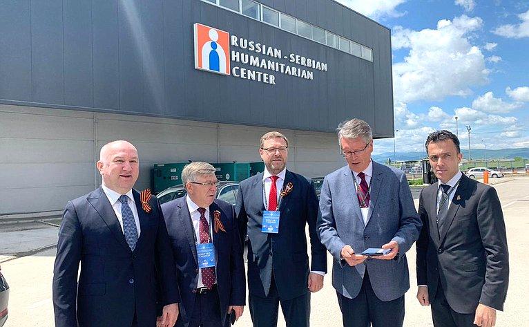 Делегация Совета Федерации ознакомилась сдеятельностью Российско-сербского гуманитарного центра вг. Ниш
