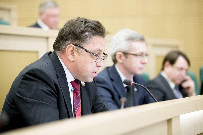 В. Тимченко 371-е заседание Совета Федерации