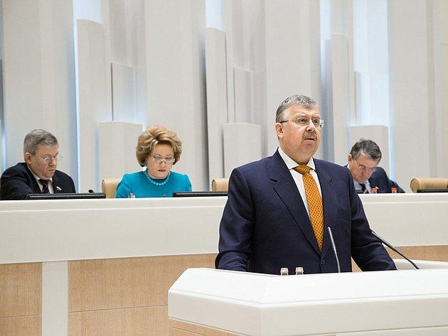 17-04 332 заседание Совета Федерации 20