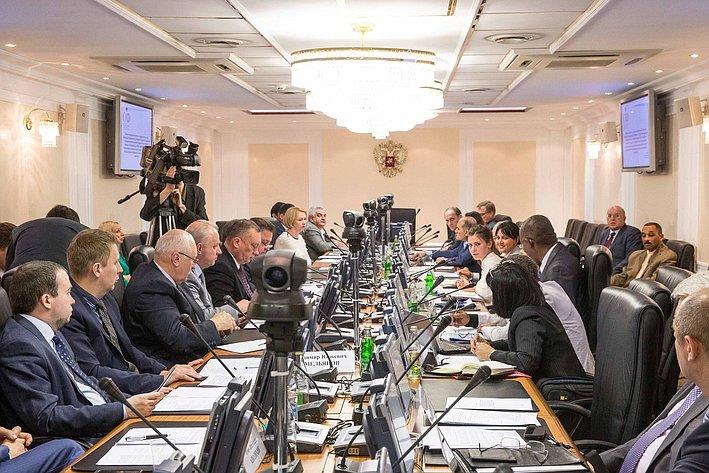 Рабочее совещание Группы по сотрудничеству СФ с Национальной ассамблеей народной власти Кубы