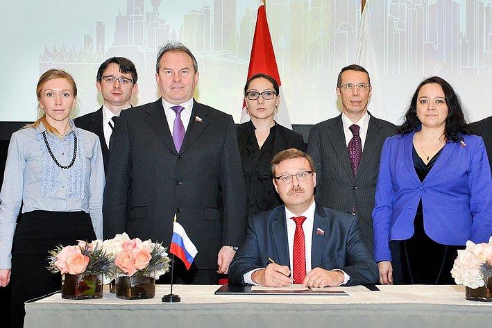 Делегация Совета Федерации на24-й сессии АТПФ вВанкувере (Канада)