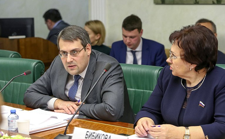 Совещание оходе реализации постановлений СФ, принятых врамках проведения Дней субъектов РФ