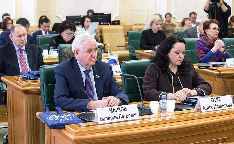 Валерий Марков иАнна Отке