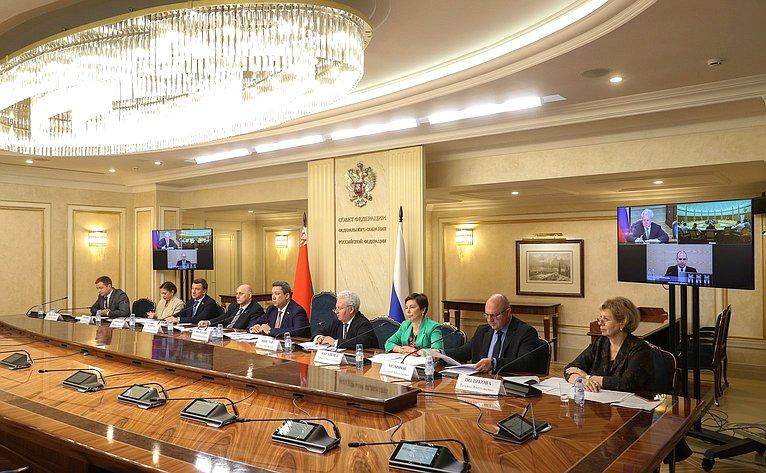 VIII Форум регионов России иБеларуси. Заседание секции 4 «Право ицифровизация вСоюзном государстве: перспективные направления»
