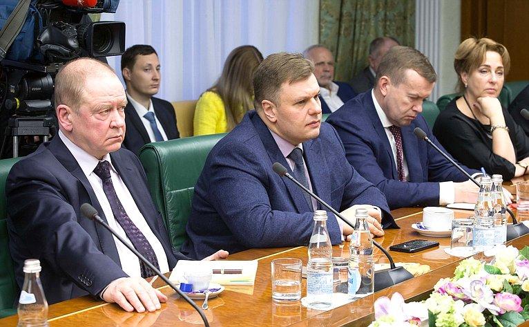 Заседание Столыпинского клуба натему «Международная стратегия России: отношения сСША иперспективы наБлижнем Востоке»
