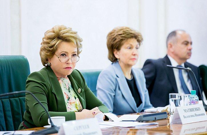 В. Матвиенко Г. Карелова Заседание Организационного комитета Евразийского женского форума