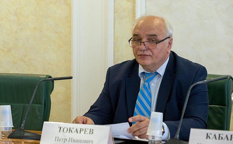 Парламентские слушания натему «Совершенствование законодательства РФ, регулирующего судебно-экспертную деятельность»