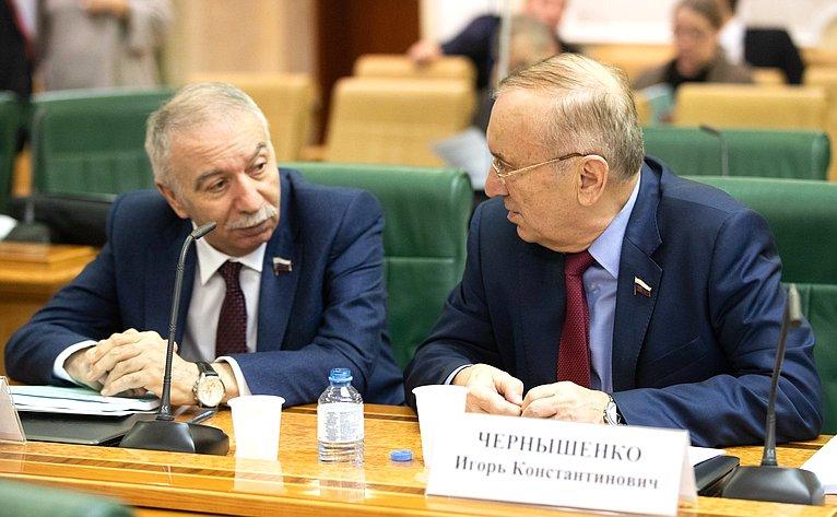 Арамаис Даллакян иИгорь Чернышенко