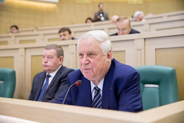 366-е заседание Совета Федерации Рыжков