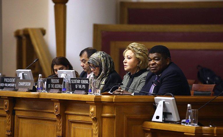 Председатель Совета Федерации открыла Форум женщин-парламентариев врамках 137-й Ассамблеи МПС