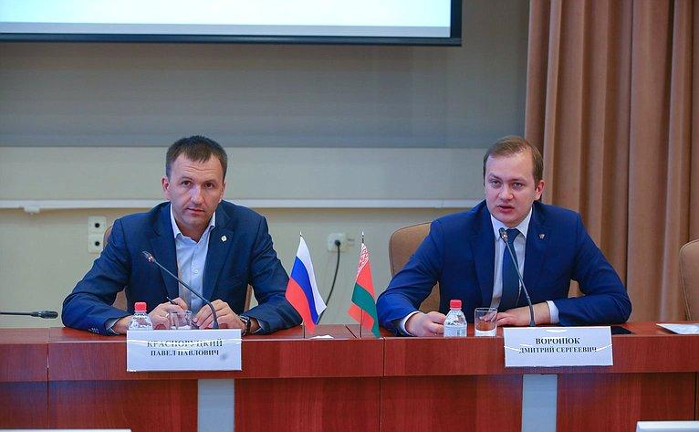 Павел Красноруцкий иДмитрий Воронюк