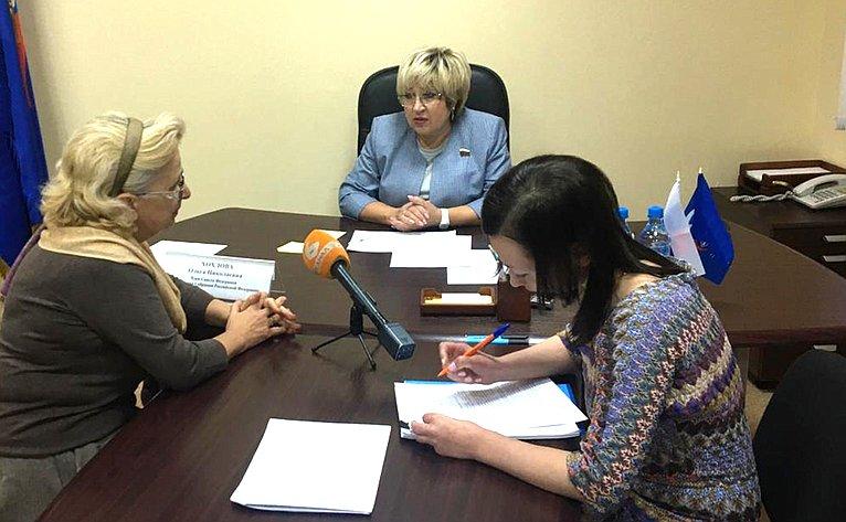 Ольга Хохлова провела прием граждан