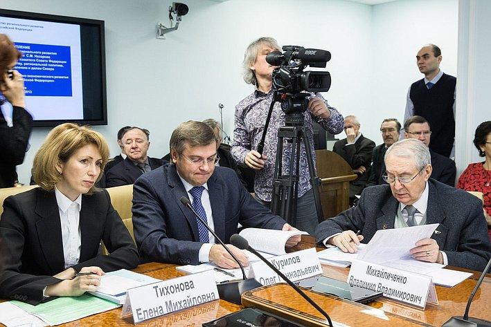 Парламентские слушания на тему «Правовое обеспечение социально-экономического развития Арктической зоны Российской Федерации» 2