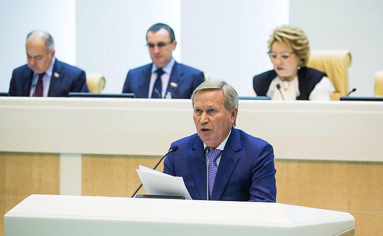 М. Афанасов на386-м заседании Совета Федерации