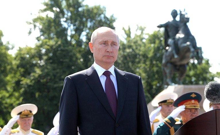 Главный военно-морской парад принял Президент РФ В.Путин
