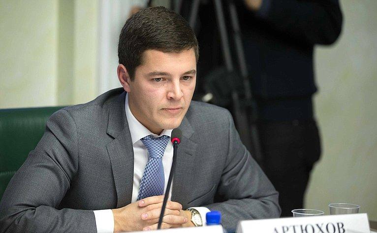 Д. Артюхов