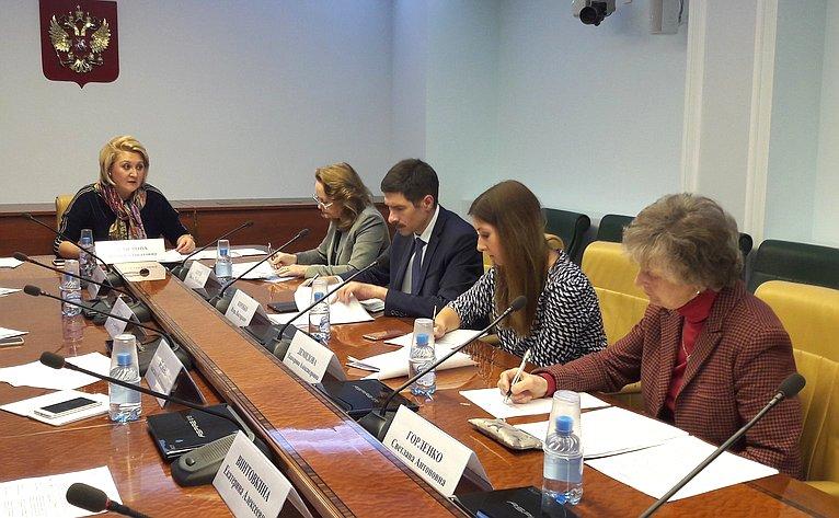 Л. Гумерова провела заседание рабочей группы Совета повопросам интеллектуальной собственности