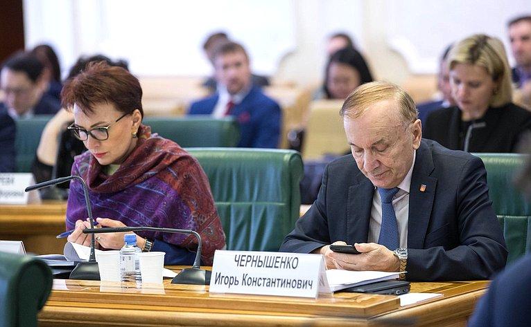 Татьяна Кусайко иИгорь Чернышенко