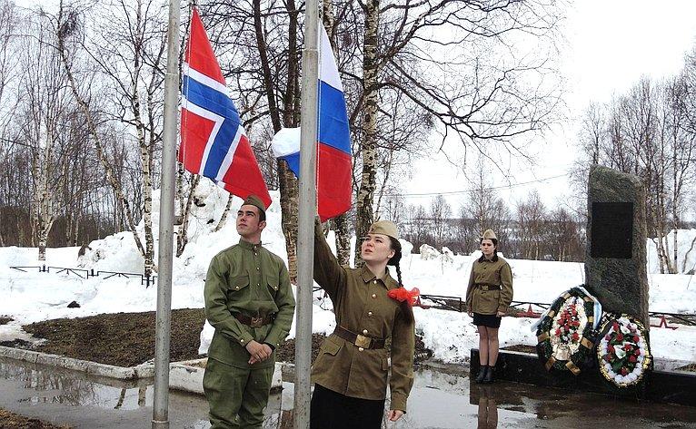 «Российско-Норвежский патриотический поход» начался сторжественной церемонии