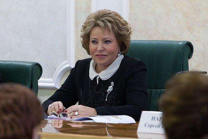 3.2.14 Заседание Совета законодателей-10 Матвиенко