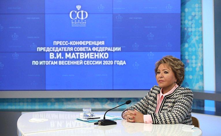 Пресс-конференция Председателя СФ В.Матвиенко поитогам весенней сессии