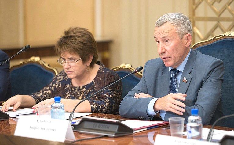 Л. Глебова иА. Климов