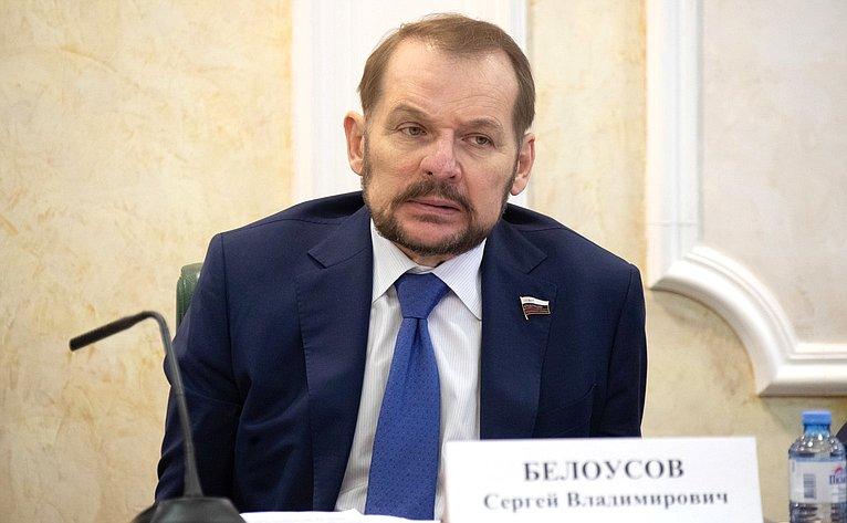 Сергей Белоусов