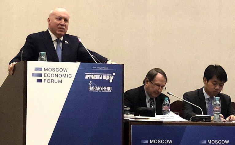 Д. Мезенцев выступил наконференции посопряжению ЕАЭС иЭПШП врамках Московского экономического форума