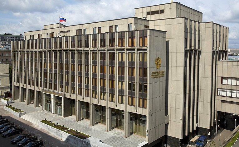 Здание Совета Федерации. Улица Большая Дмитровка, д.26
