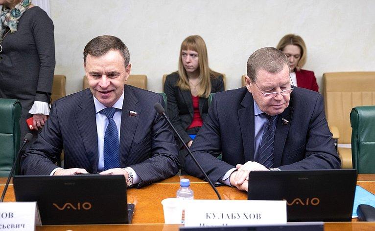 Расширенное заседание Комитета СФ поаграрно-продовольственной политике иприродопользованию