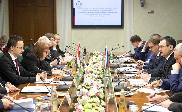 Встреча первого заместителя Председателя Совета Федерации Николая Федорова сМинистром внешнеэкономических связей ииностранных дел Венгрии Петером Сийярто
