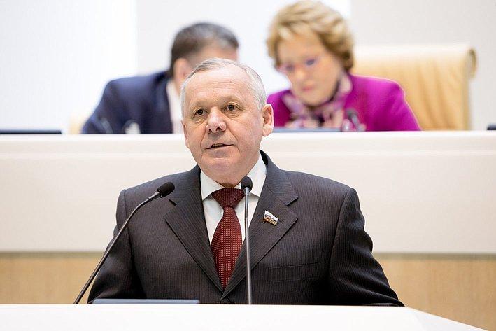 В. Шуба 371-е заседание Совета Федерации