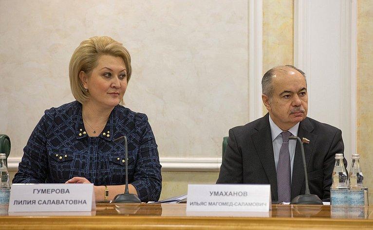 Л. Гумерова иИ. Умаханов