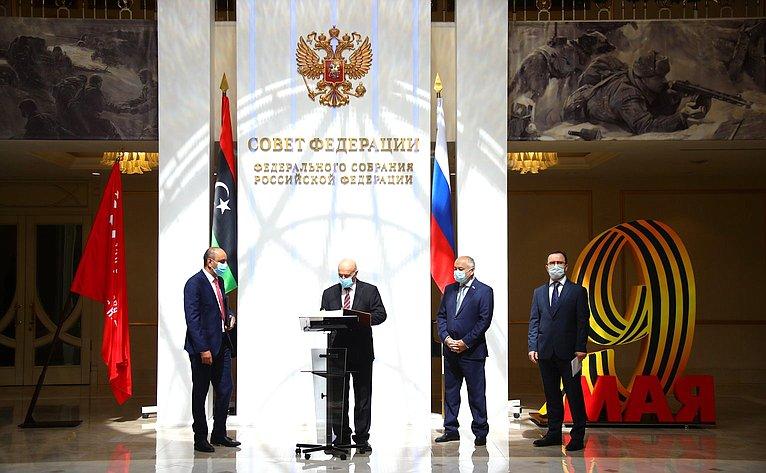 Встреча В. Матвиенко сПредседателем палаты депутатов Государства Ливия Агилой Салехом
