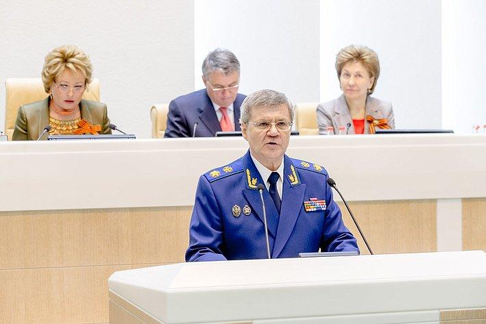 373-е Заседание Совета Федерации Чайка