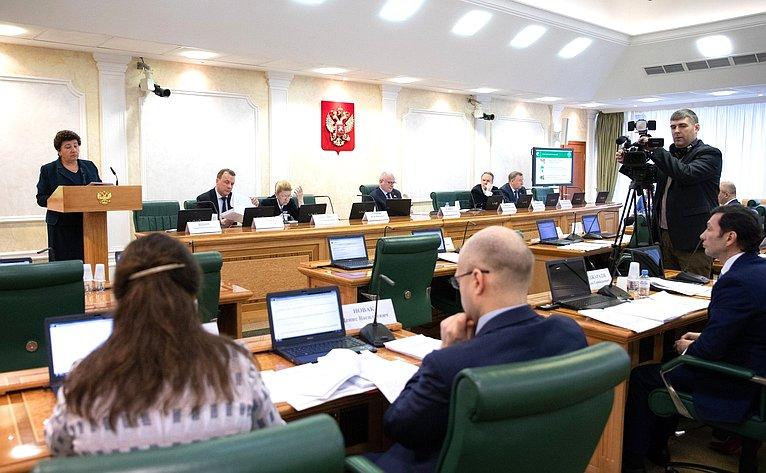 Расширенное заседание Комитета СФ поконституционному законодательству игосударственному строительству