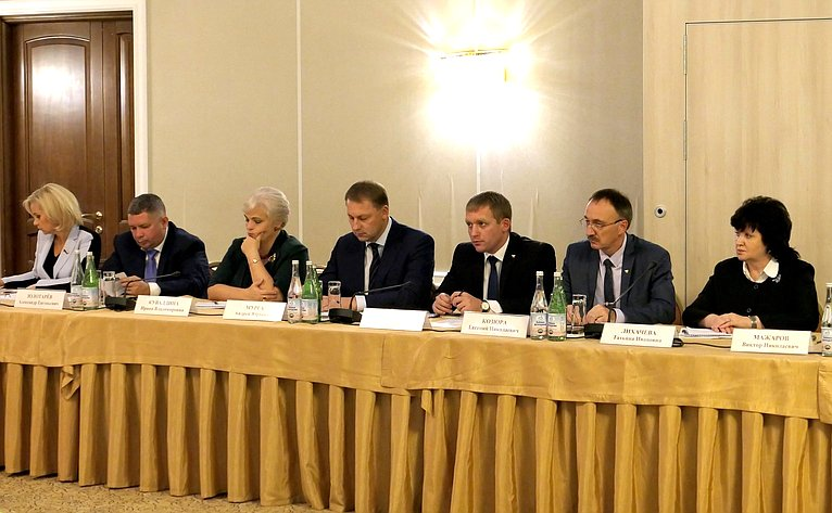 Выездное совещание повопросам комплексного развития города-курорта Кисловодска