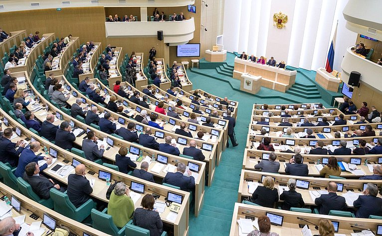ВСовете Федерации состоялись парламентские слушания, посвященные рассмотрению проекта бюджета