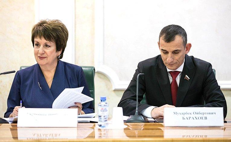 Екатерина Алтабаева иМухарбек Барахоев