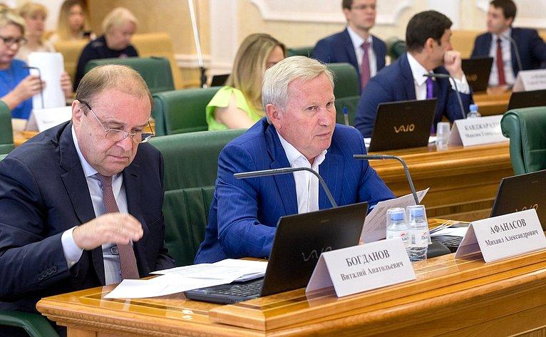 В. Богданов иМ. Афанасов